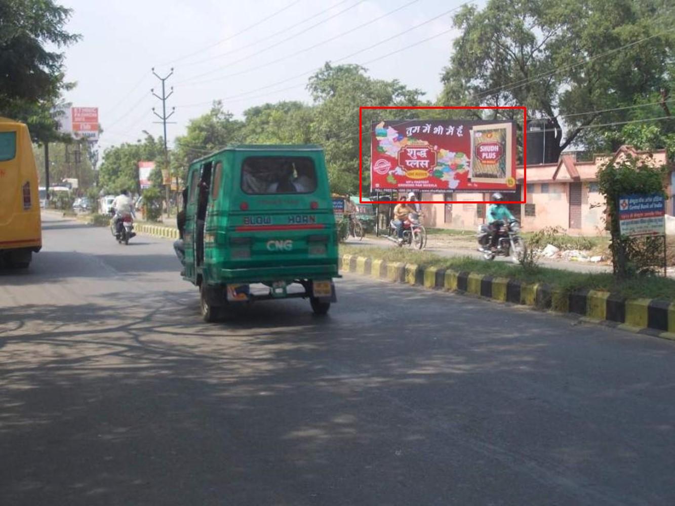 Gurudev palace Xing Near Polytechnic, Kanpur