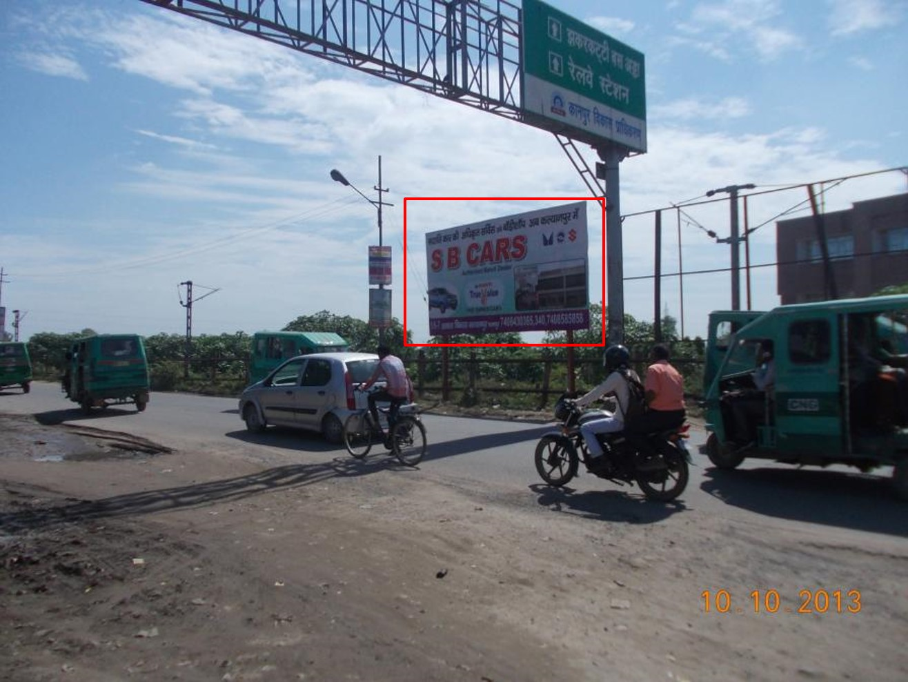 Kalyanpur , Awas Vikas Crossing, Kanpur