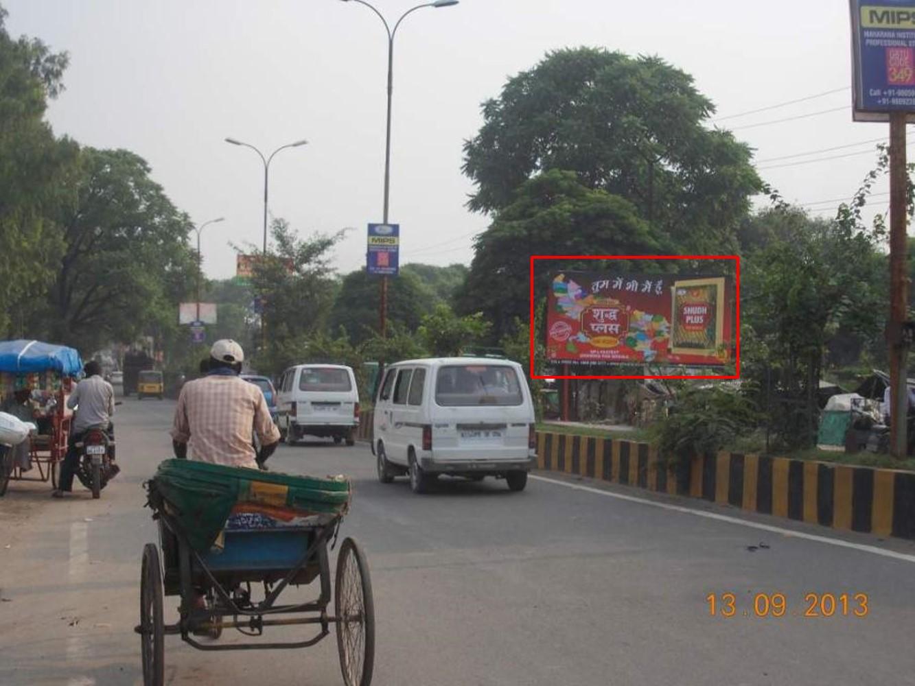 Near Vijay Nagar Crossing, Kanpur