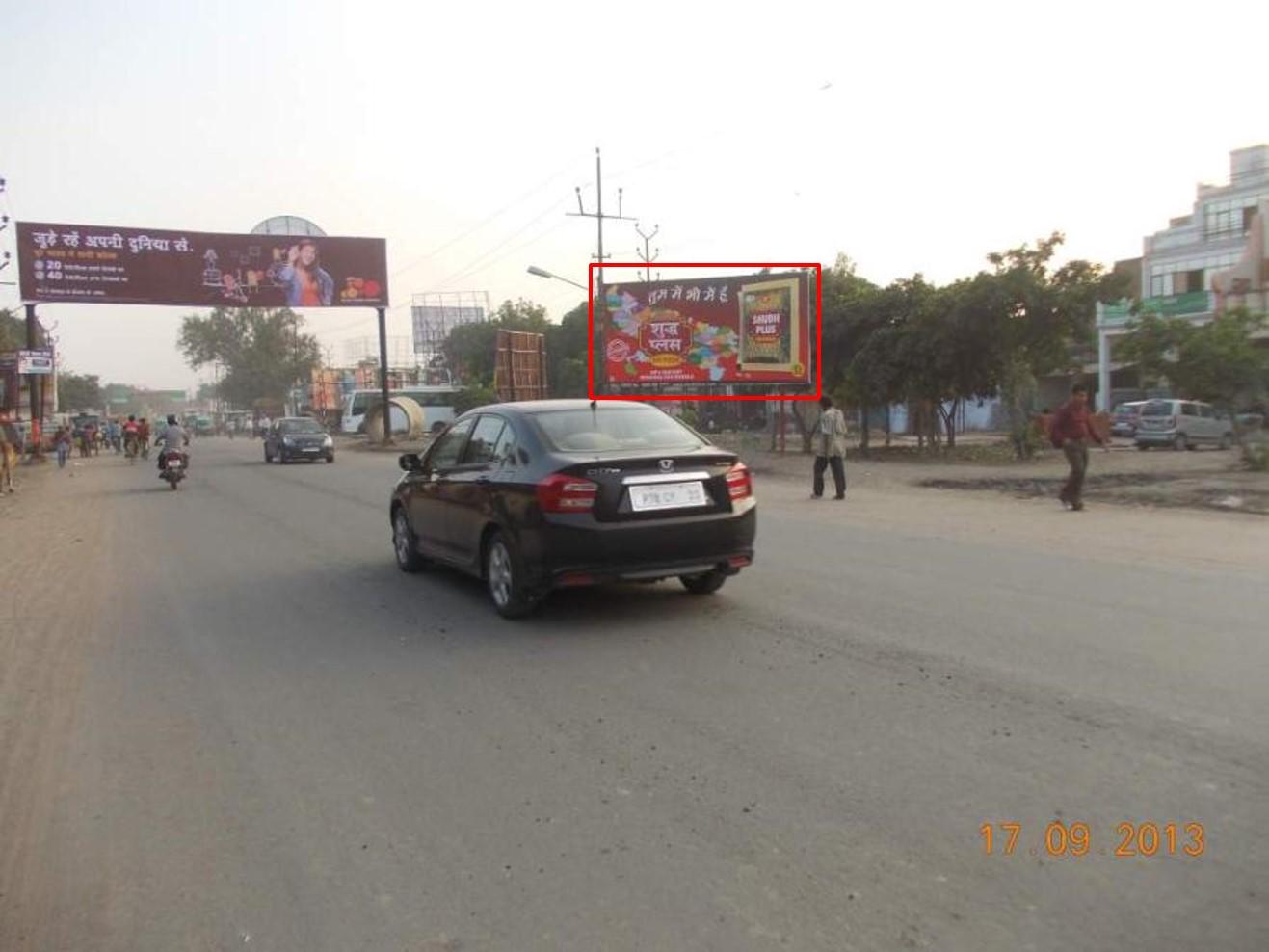 Kidwai Nagar, Kanpur