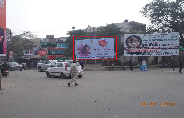 Juhi Gaushala, Kanpur