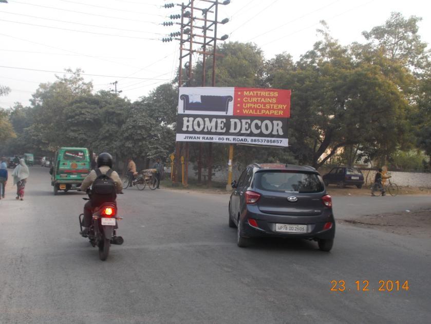 Kakadeo Thana, Kanpur