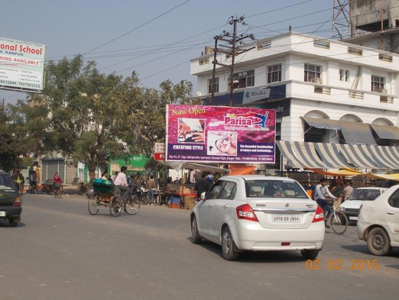Jagran College, Kanpur