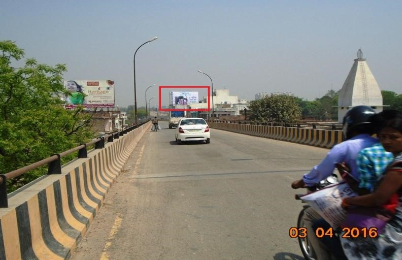 DLW Market Flyover, Varanasi