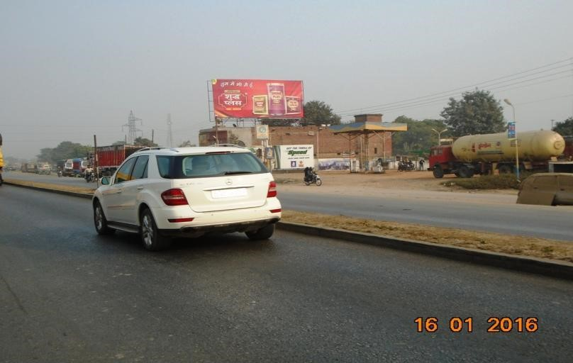Allahabad Varanasi City Entry, Varanasi
