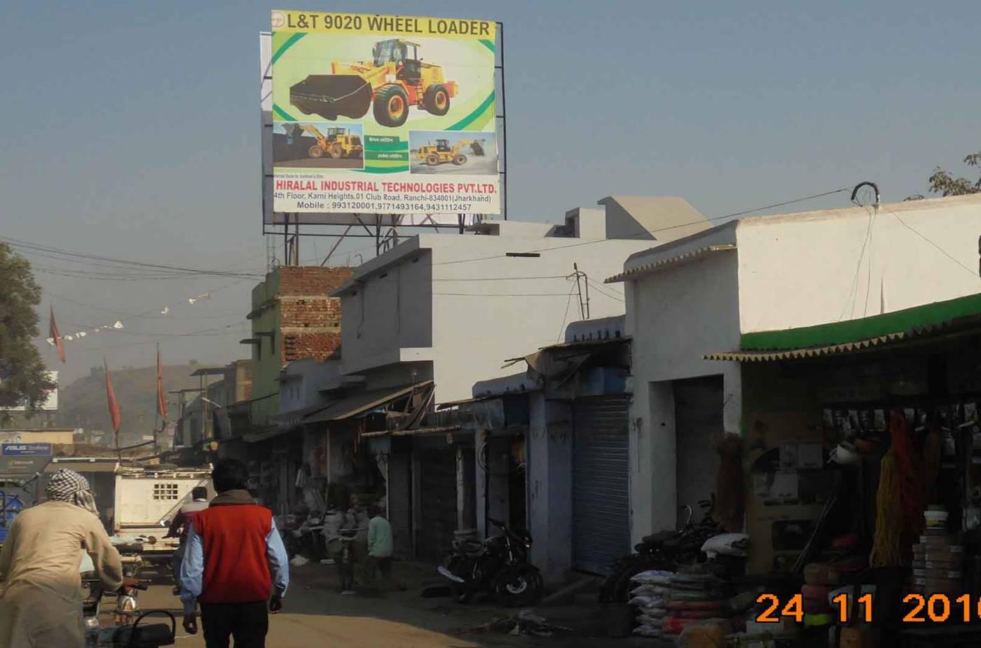 Bhurkunda Bazar, Ramgarh