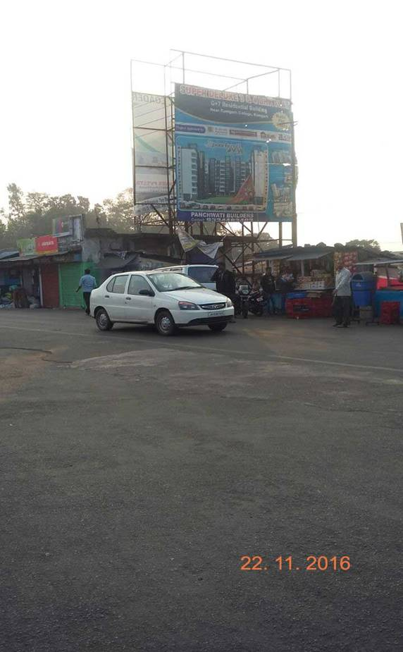 GHATO 12 No. Chowk, Ramgarh
