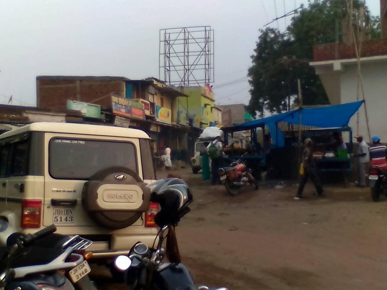 Bhurkunda, Birsa chowk, Ramgarh