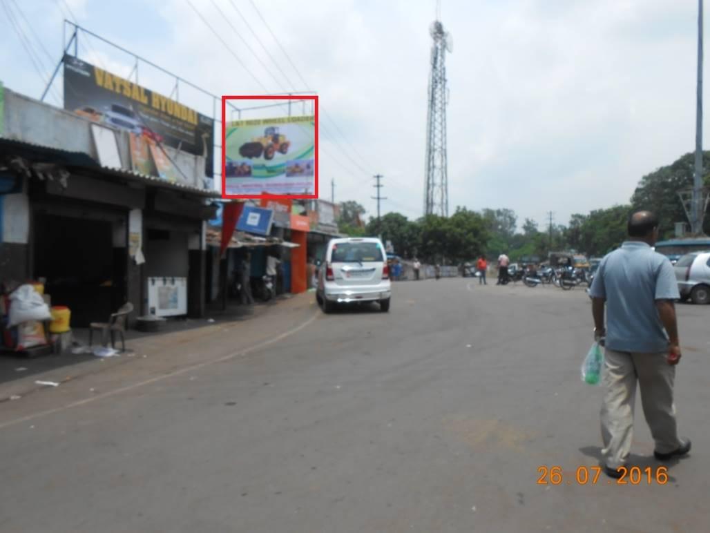 Ghato Shoping Complex, Ramgarh