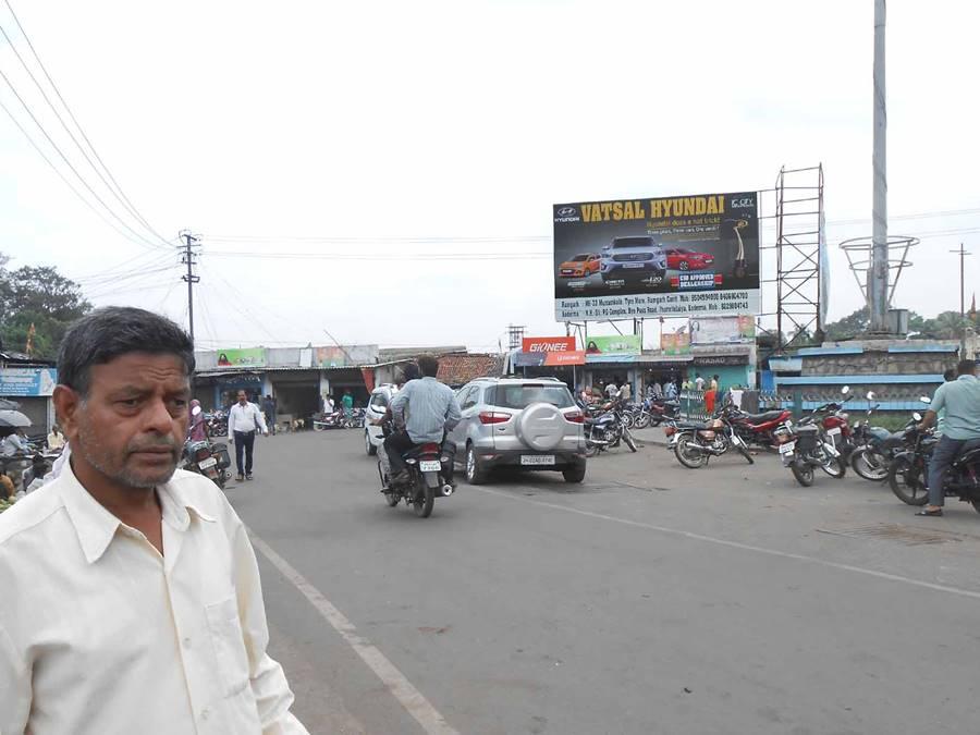 GHATO 12 NO.Chowk, Ramgarh