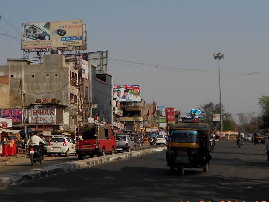 Subhas Chowk, Ramgarh
