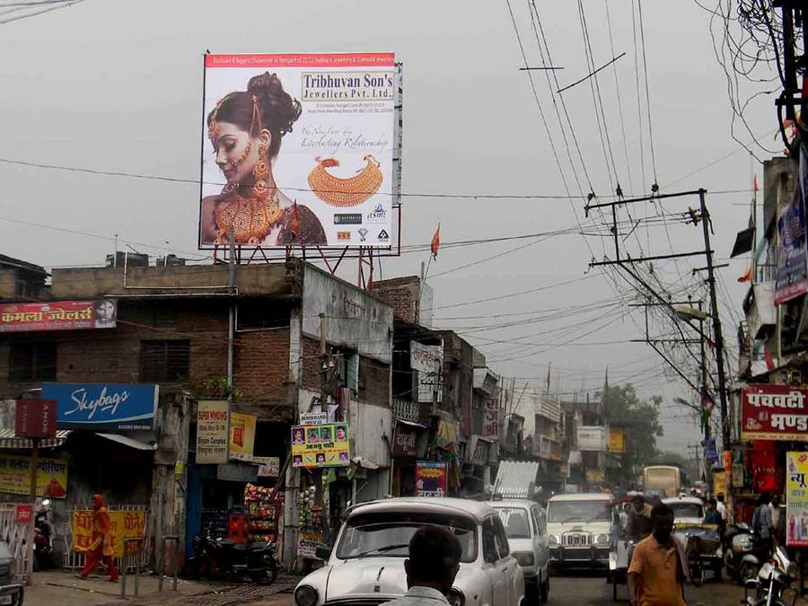 Gola Road, Ramgarh