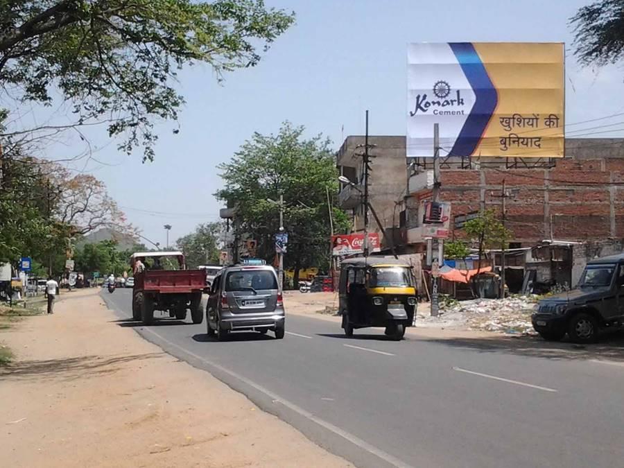 Nr Block Office, Ramgarh