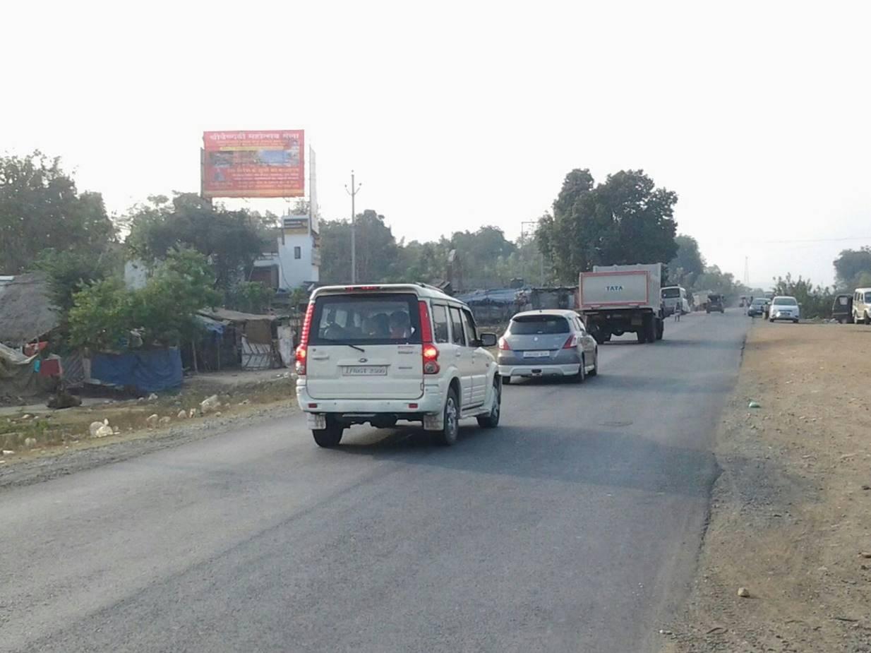 Devri Mandir Bundu, Ranchi