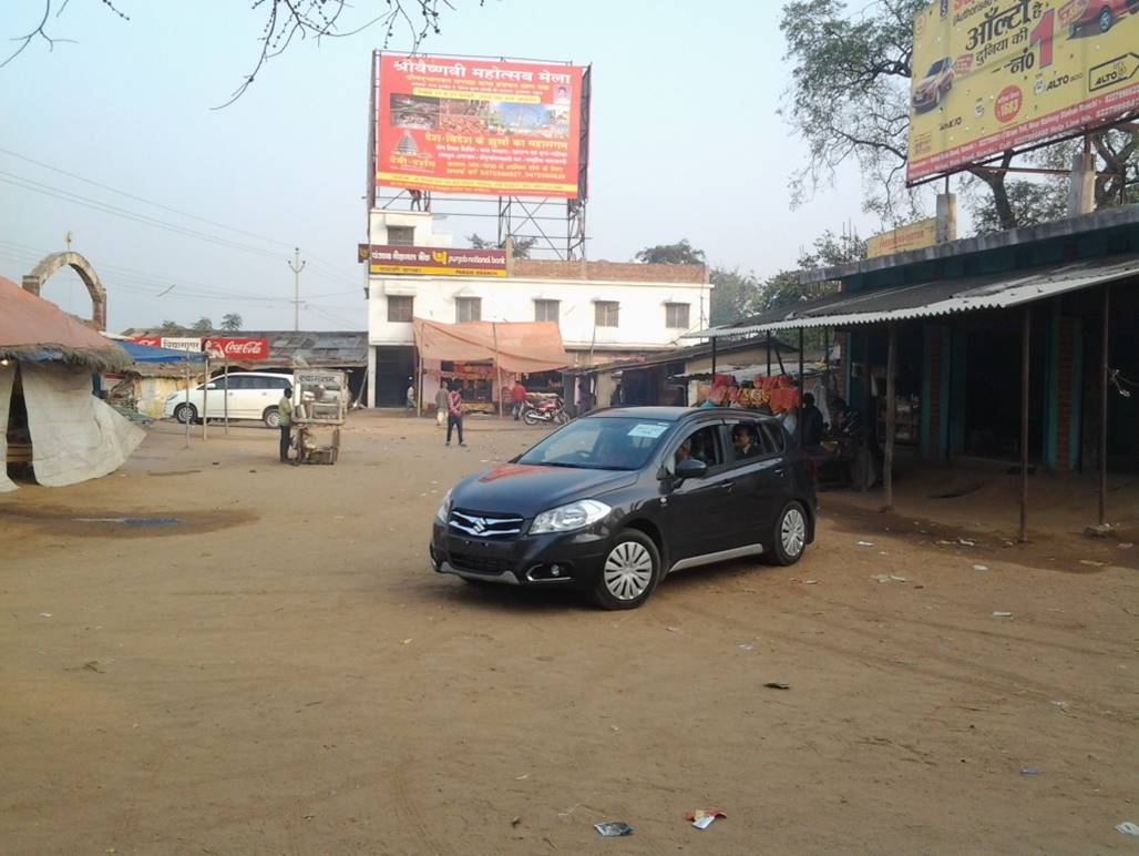 Devri Mandir Parking  Bundu, Ranchi