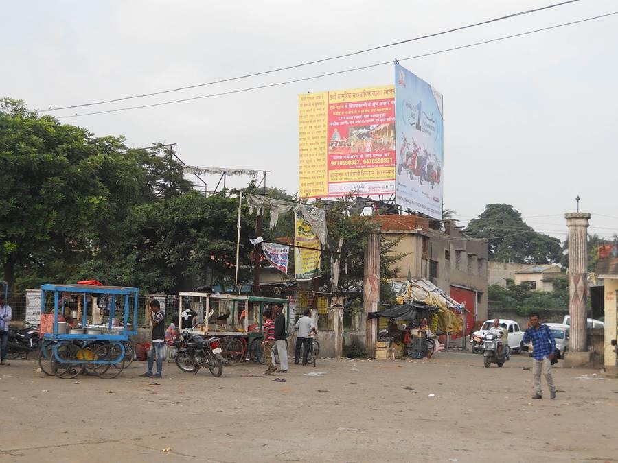 Bus Stand, Giridih