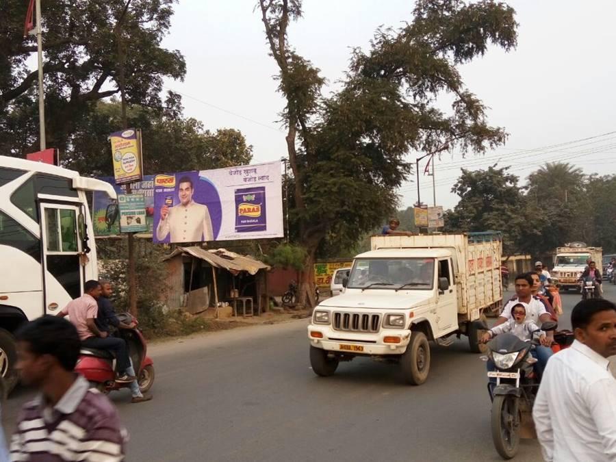 Laxmi Cinema Rd, Hazaribagh