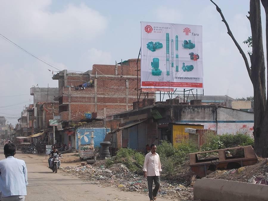 Near Govt. Bus Stand, Hazaribagh