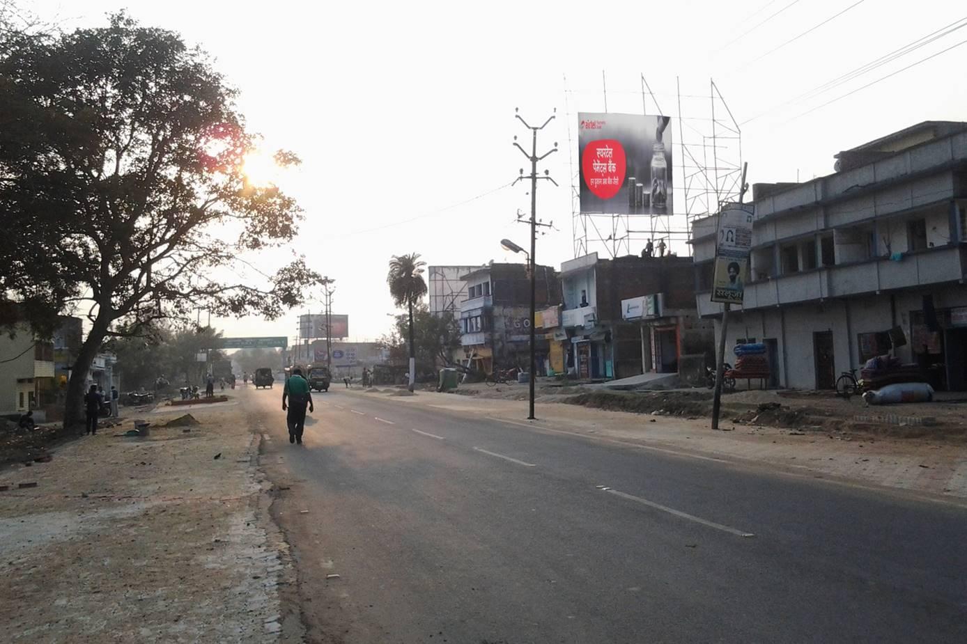 TILAYA Subhash Chowk, Koderma