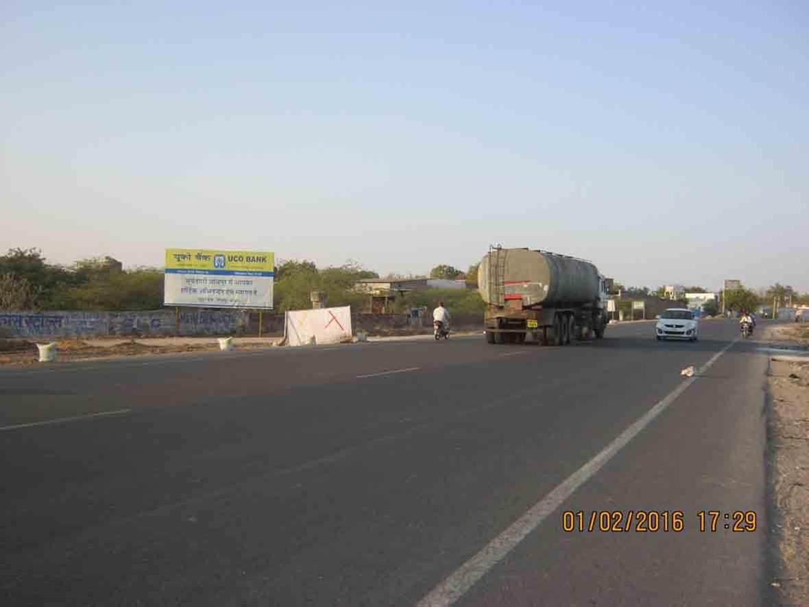 Barmer Road Near Goshala, Jodhpur