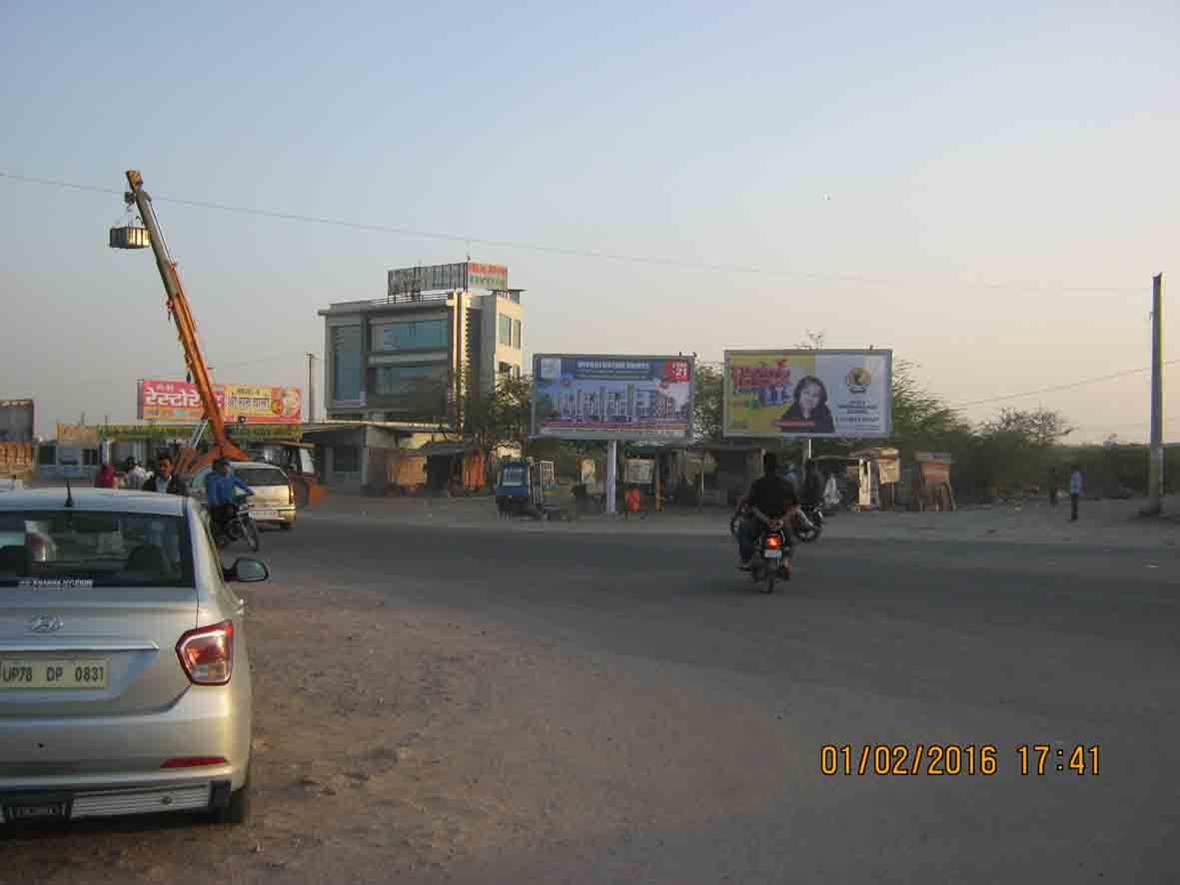 Pal Road DPS Circle, Jodhpur