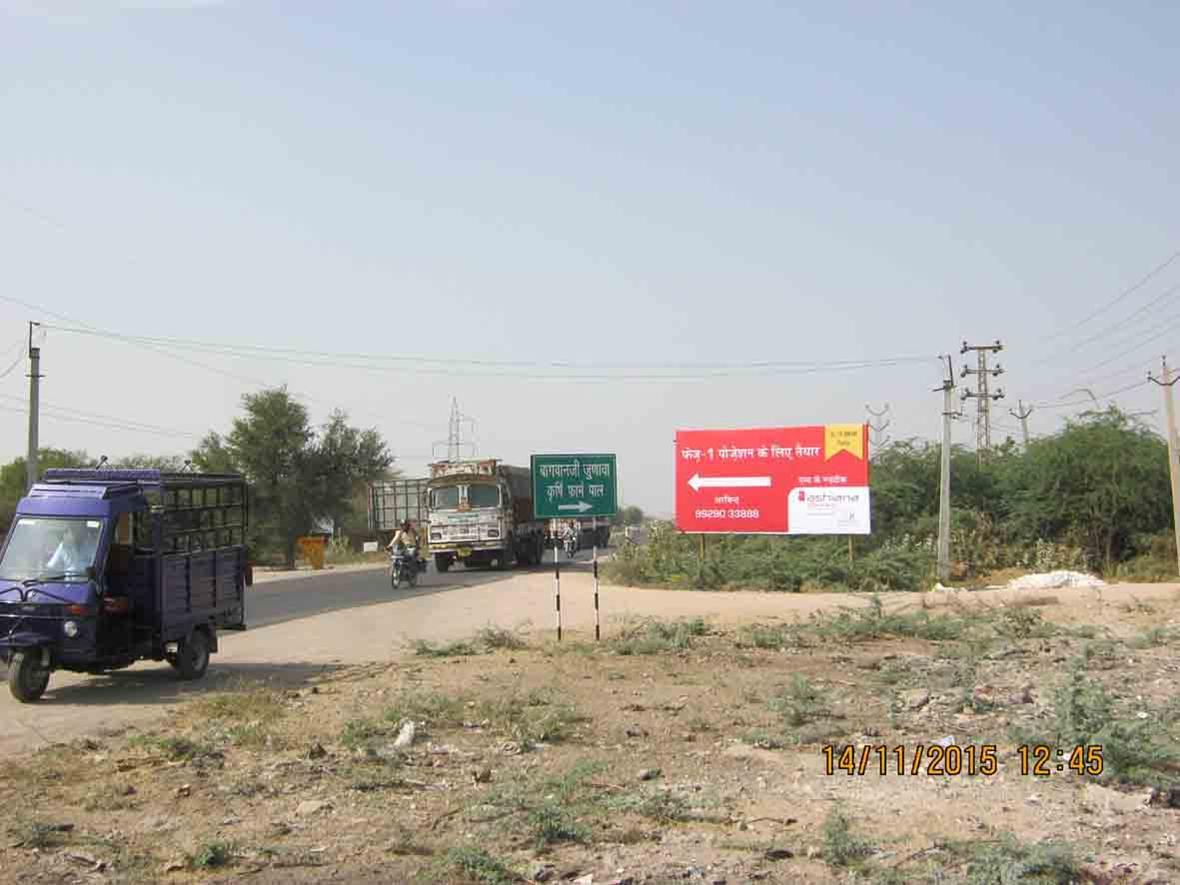 Sangariya DPS Road, Jodhpur