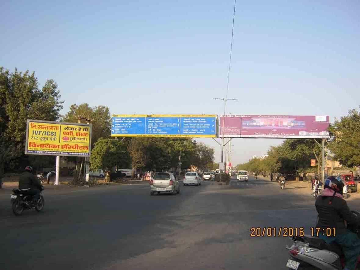 Pal Road Near Ashok Udhyan Police Chowki, Jodhpur