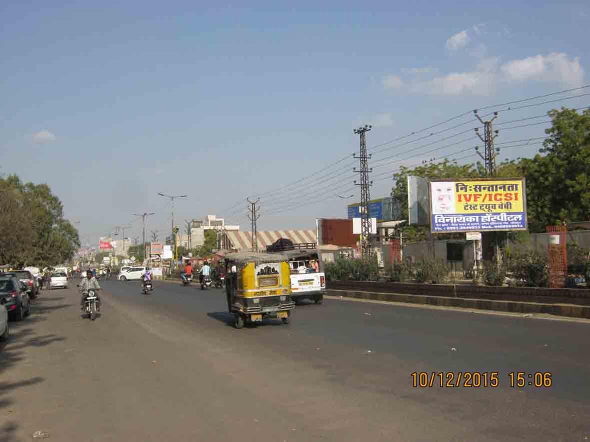Pal Road Near Hanwant School, Jodhpur