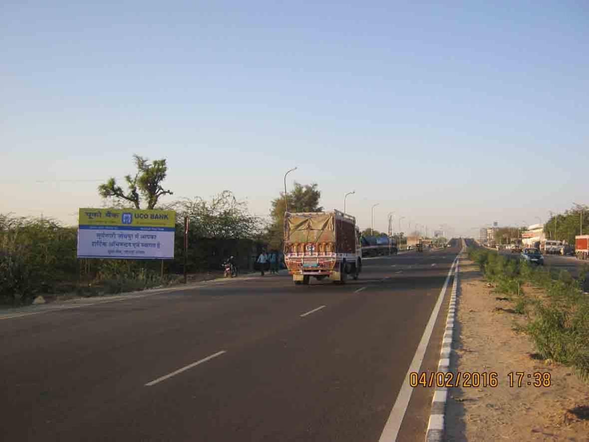 Pali Road Fly Over Bridge, Jodhpur