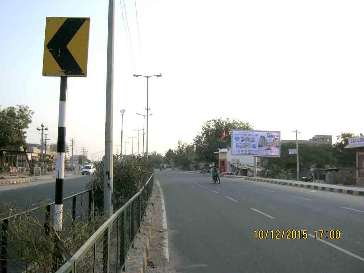 Pali Road Near India Bulls, Jodhpur