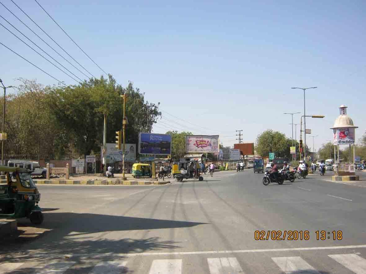 Pali Road Saraswati Nagar, Jodhpur