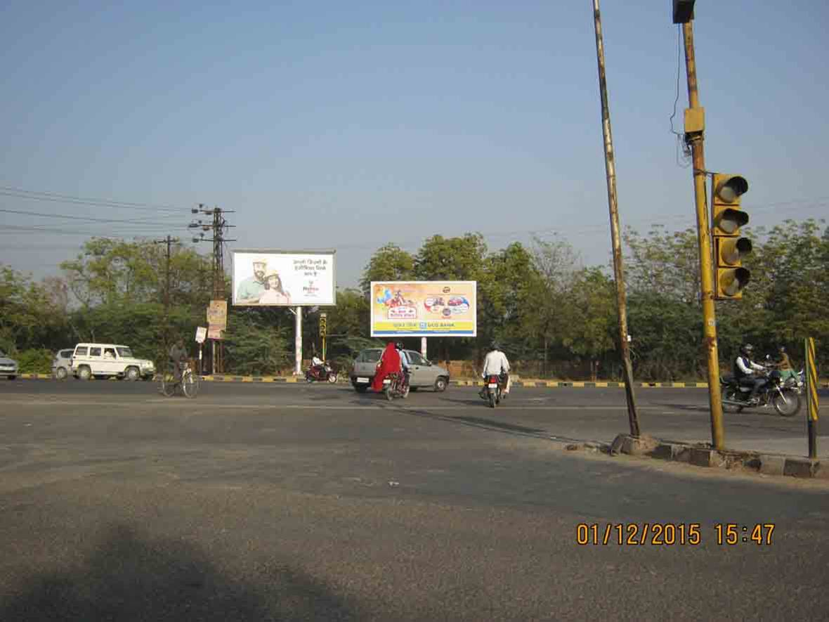 Pali Road Near Amrta Devi Circle, Jodhpur