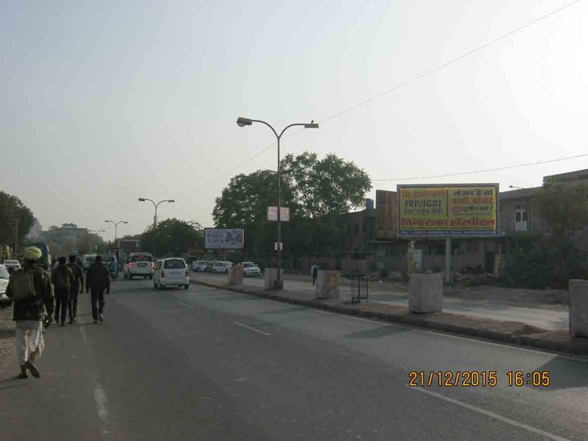 Pratap Nagar Outside Mahila College, Jodhpur