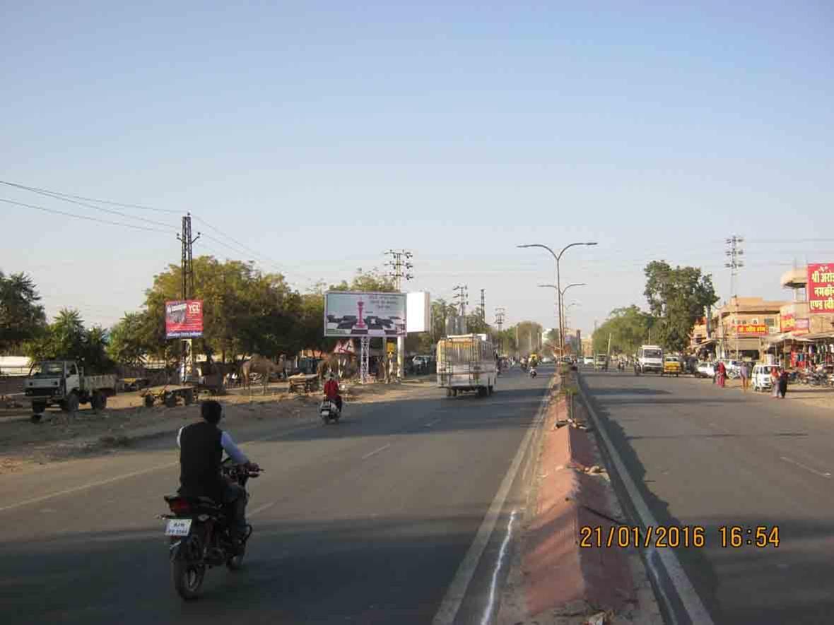 Pratap Nagar Road, Jodhpur