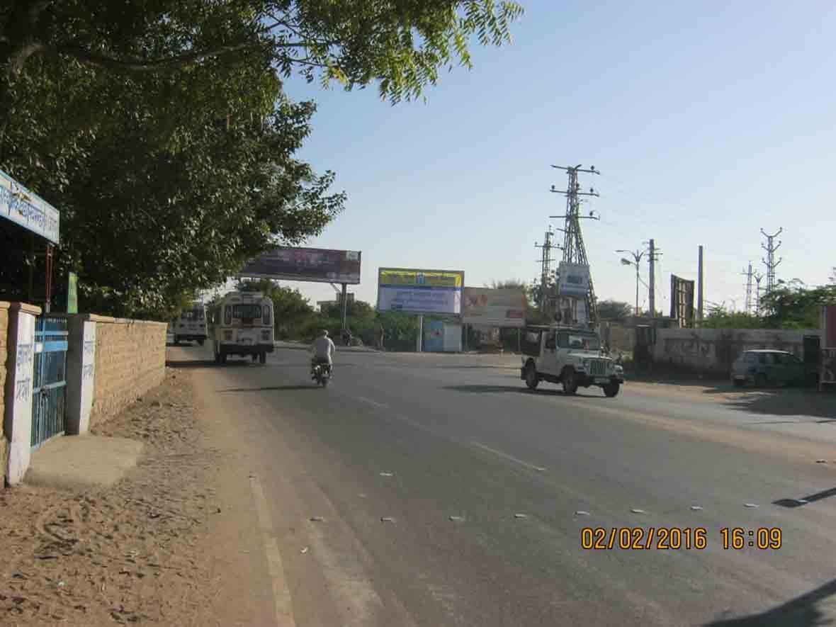 Mandore Bye Pass Near Goshala, Jodhpur