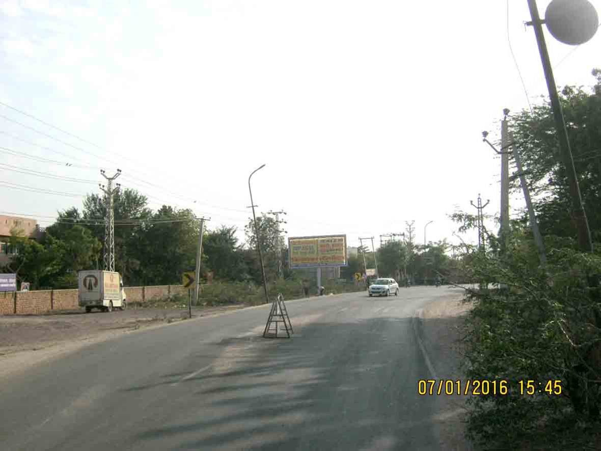 Mandore Police Thana Near Bridge, Jodhpur