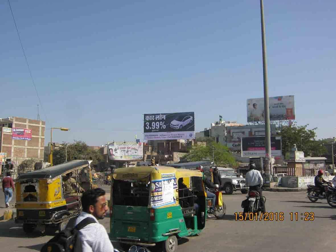 Akhaliya Circle, Jodhpur