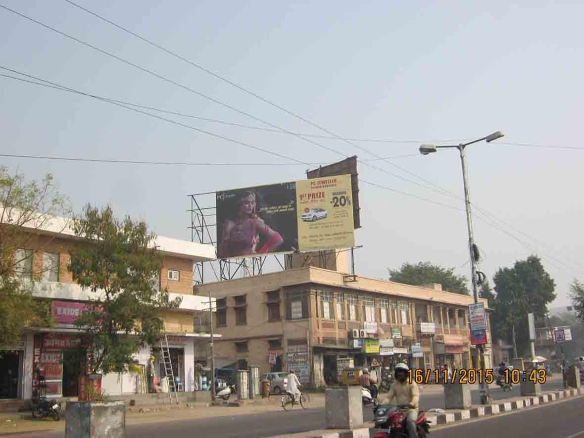 Chopasni Road, Near Old Kohinoor Cinema, Jodhpur