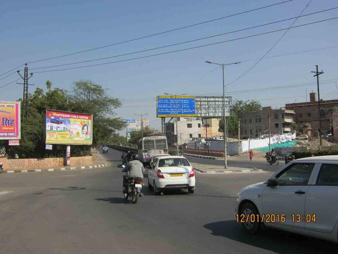 KN College Road, Near Bridge, Jodhpur