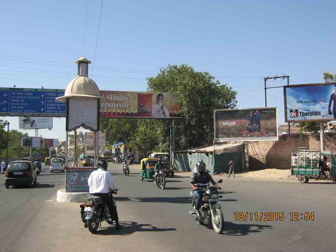High Court Road, Near Town Hall, Jodhpur