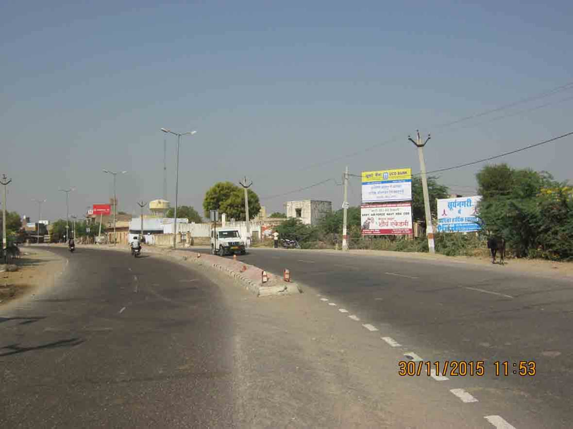 Jaipur Road Near Banar, Jodhpur