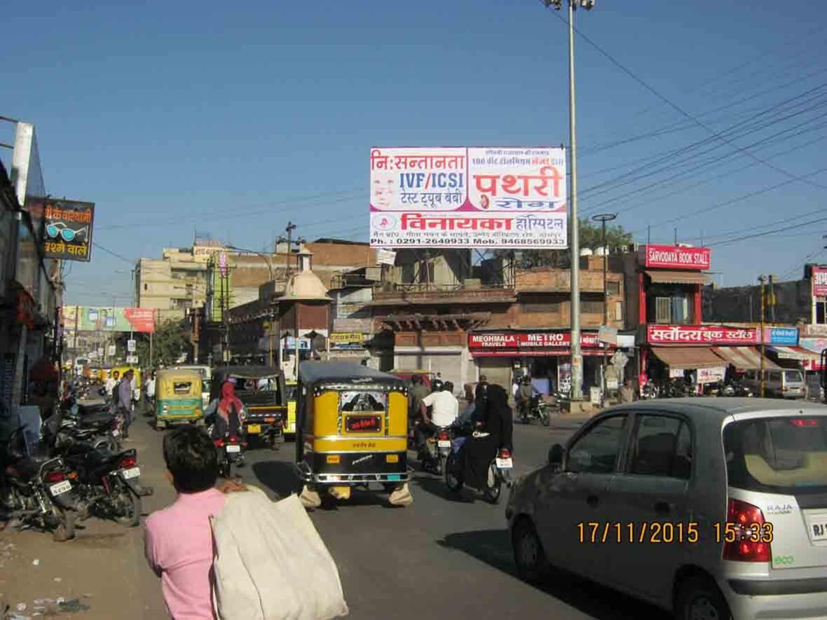 Sojati Gate Road, Jodhpur