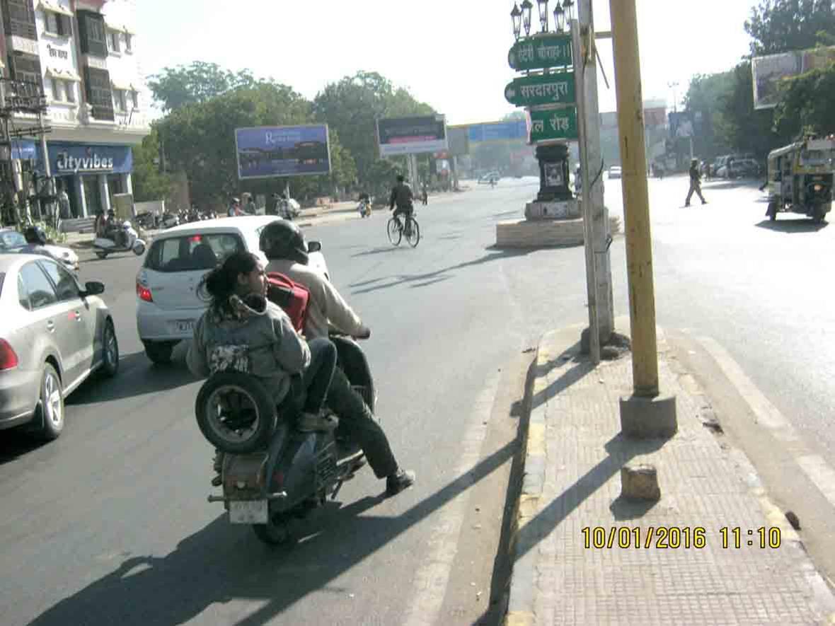 Gaurav Path Medical College Circle, Jodhpur
