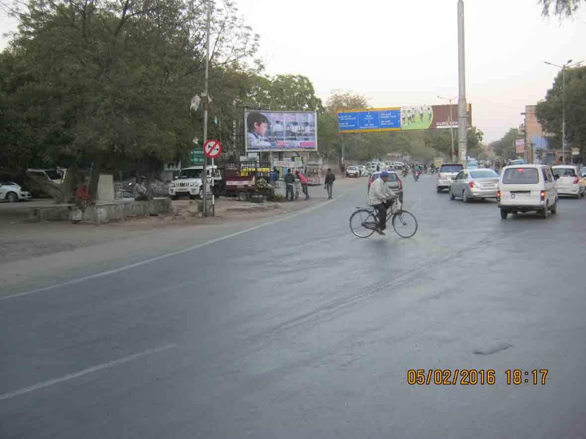 JDA Circle, Jodhpur