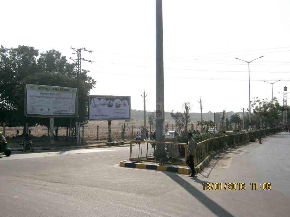 Opp Circuit House, Jodhpur