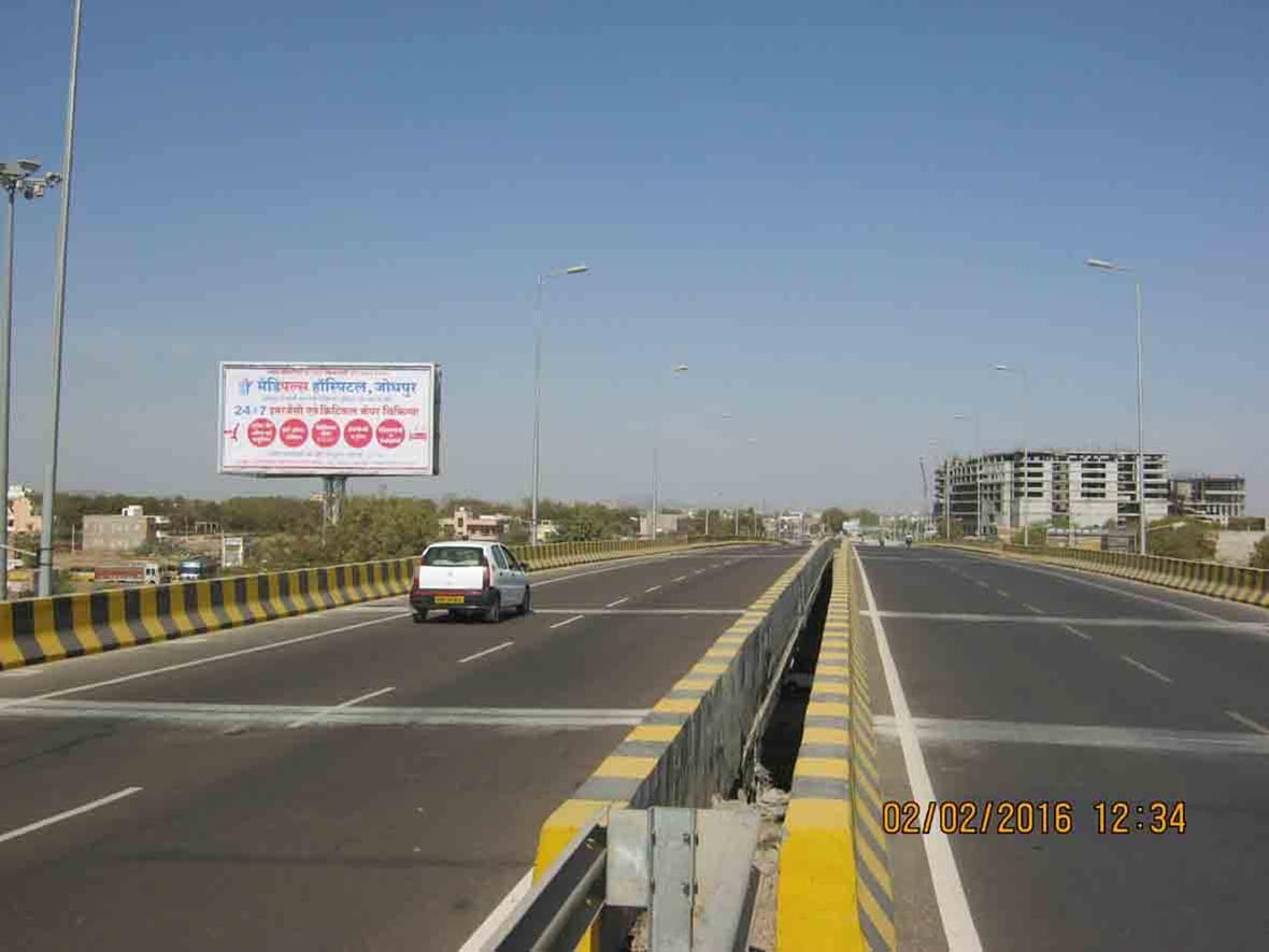 Pali Road Flyover Bridge, Jodhpur