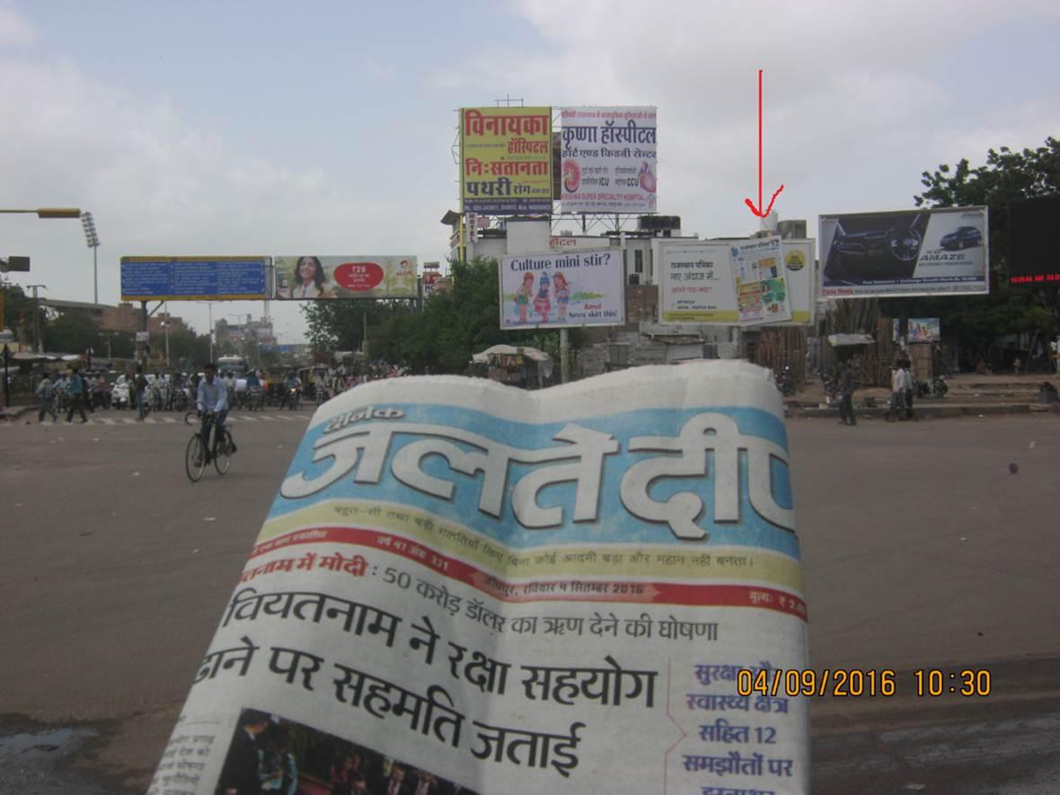 12th Road Circle, Jodhpur