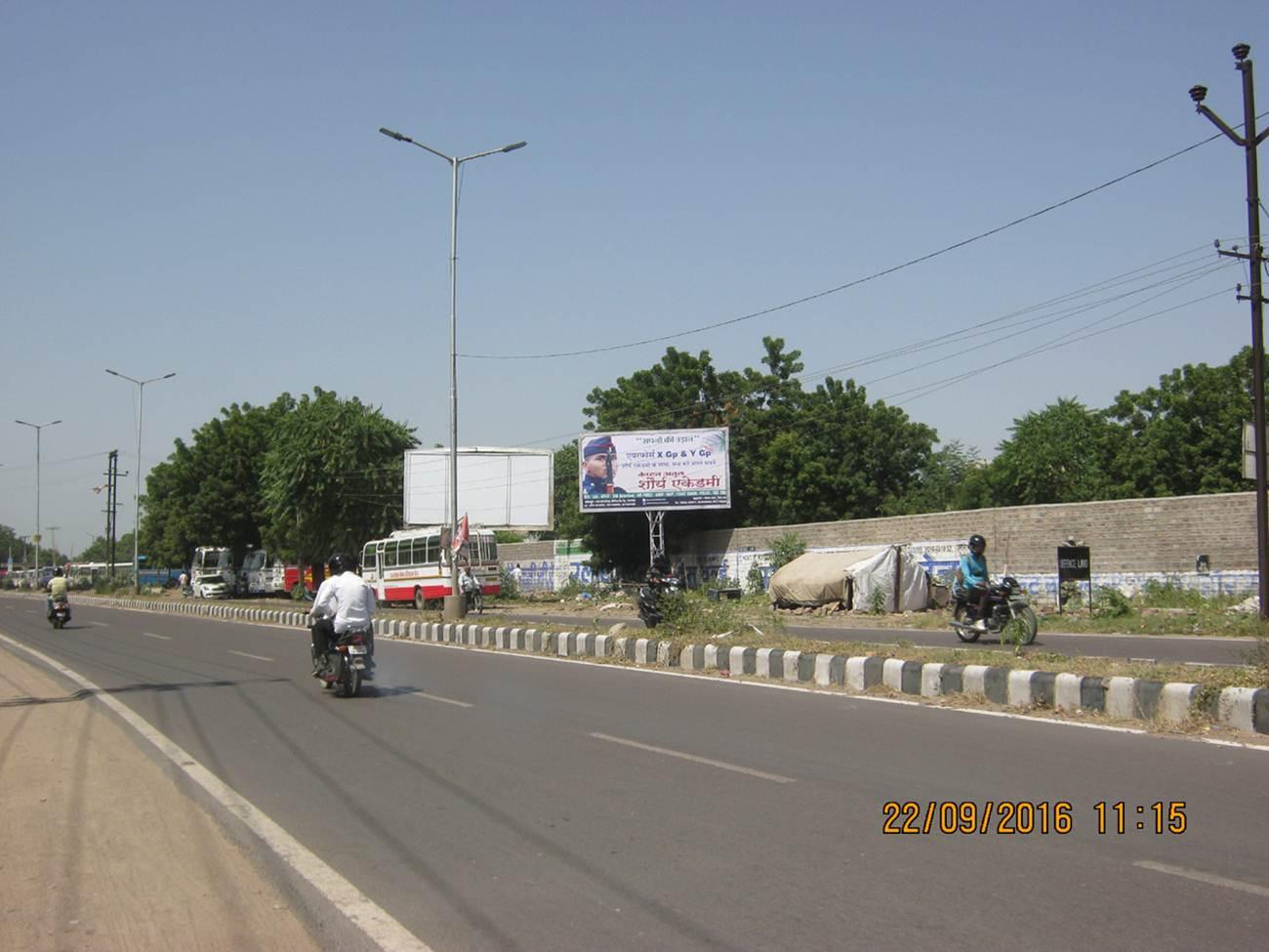 Jaipur Road, Banar, Jodhpur