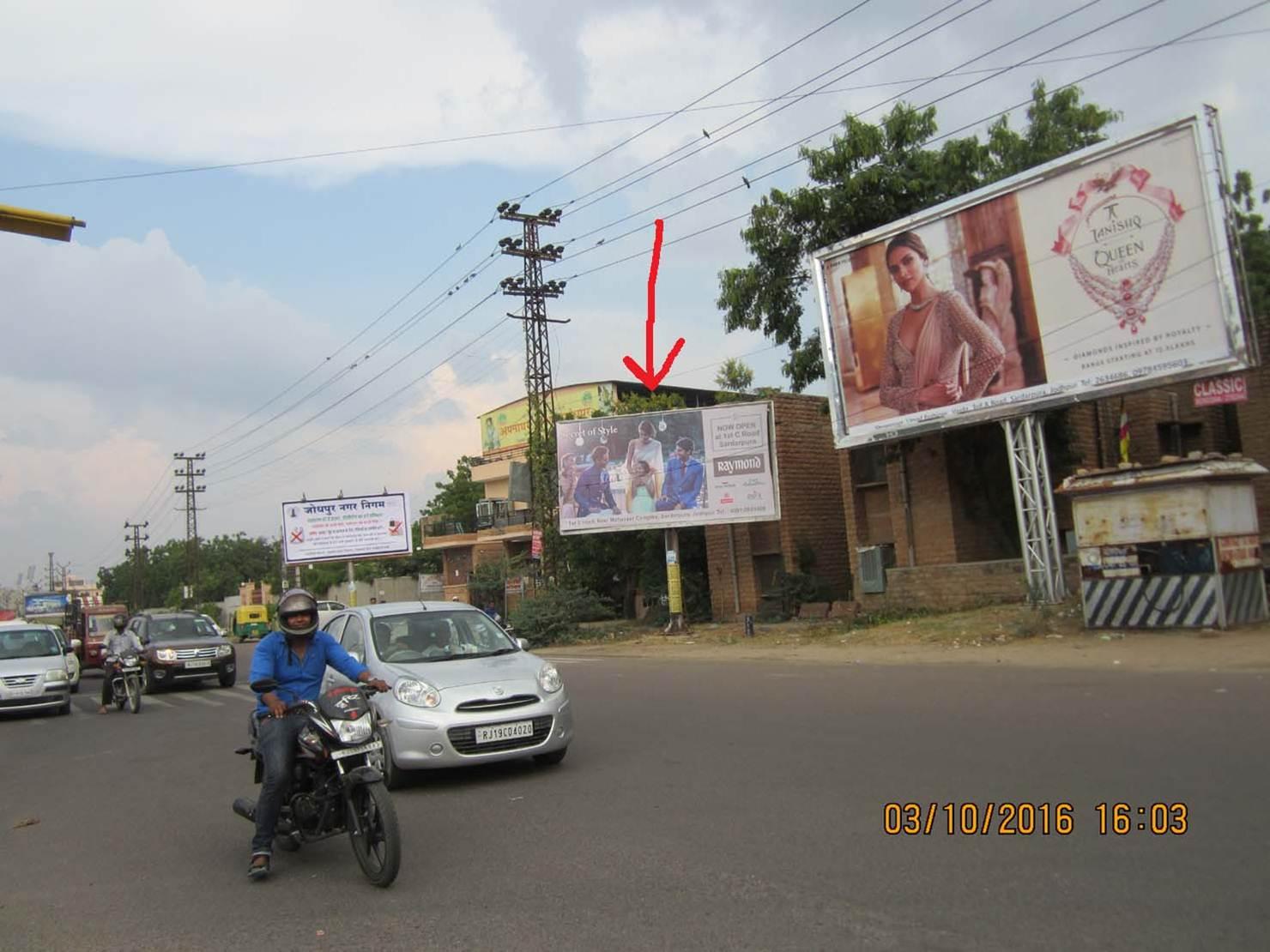 Outside Shastri Nagar Police Thana, Jodhpur