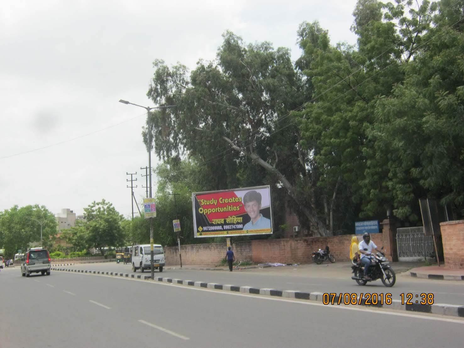 Outside K.N. Girls College, Rai ka Bagh, Jodhpur